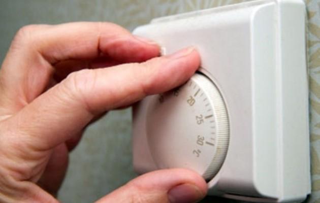 Cómo ahorrar calefacción